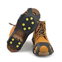 Грипсы против скольжения на обувь