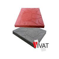 Тротуарная плитка Песчаник 300х300х30 мм