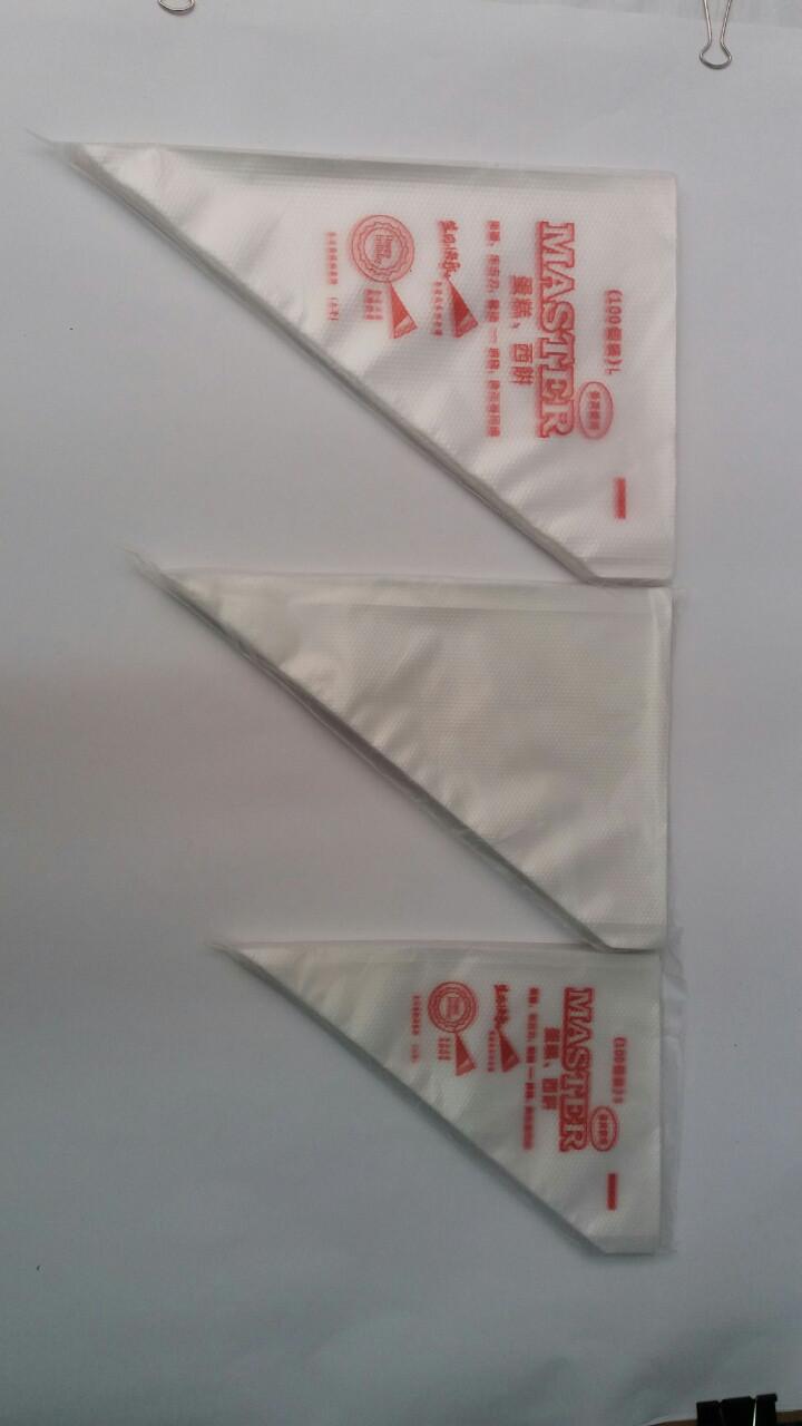 Набор кондитерских  одноразовых мешков для крема (средний размер)