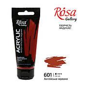 Краска акриловая, Английская красная, 60мл, ROSA Gallery