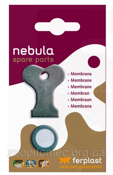 Запчасти для генератора пара Nebula FERPLAST