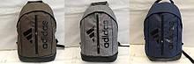 Рюкзак с кожаным дном спортивный городской Адидас Adidas.