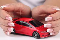 Застраховать машину Классическое КАСКО (ПРОСТО-КАСКО Плюс)