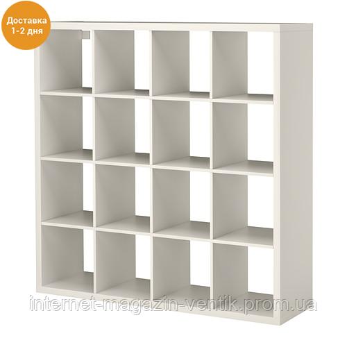 Стеллаж IKEA КАЛЛАКС белый 302.758.61