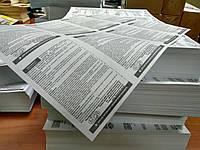 Ризография 1000шт | А4 | печать с двух сторон  1+1 |черный