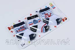 Носки для новорожденных белого цвета с синей полоской