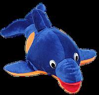 Дельфин 75 см.