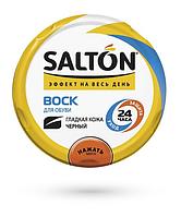 Воск для обуви Salton 75гр (черный)