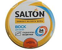 Воск для обуви Salton 75гр (бесцветный)