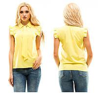 Блузка женская лето 272 (44-46-48-50) (цвет желтый) СП