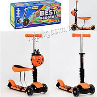 Самокат - велобег Best Scooter со светящимися колесами оранжевый