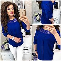 Блуза женская,  модель 793, цвет - электрик