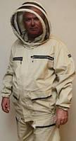 Костюм пчеловода Beekeeper 100% котон с маской Евро (Експорт), фото 1
