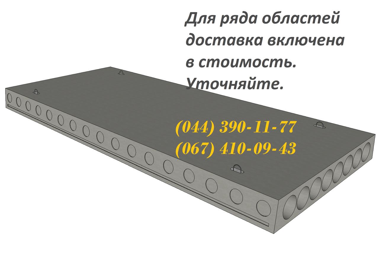 Продажа бетон плита чем покрасить цементный раствор для дорожек