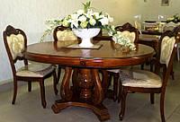 Стол обеденный  Аркадия D2810, фото 1