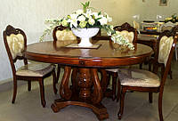 Стол обеденный  Аркадия D2810
