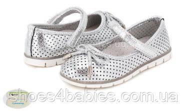Детские туфли для девочек нарядные р. 31 - 20см