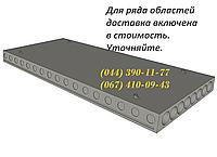 Панели перекрытия железобетонные ПК 67-10-8, в продаже большой ассортимент плит шириной 1,0м, 1,2м, 1,5м, 1,8м. Доставка в любую точку Украины