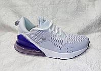 Женские кроссовки Nike Air Max 270 белые с сиреневым
