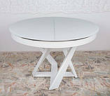 Обеденный стол EDINBURH 110/155 см белый матовое стекло Nicolas (бесплатная адресная доставка), фото 3