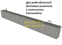 1ПБ 13-1п перемычка брусковая железобетонная ЖБИ