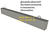 2ПБ 22-3п перемычка брусковая железобетонная ЖБИ