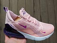 Женские кроссовки Nike Air Max 270 пудра с сиреневым