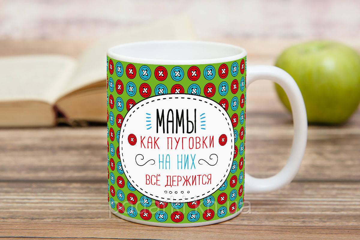 Кружка любимой маме