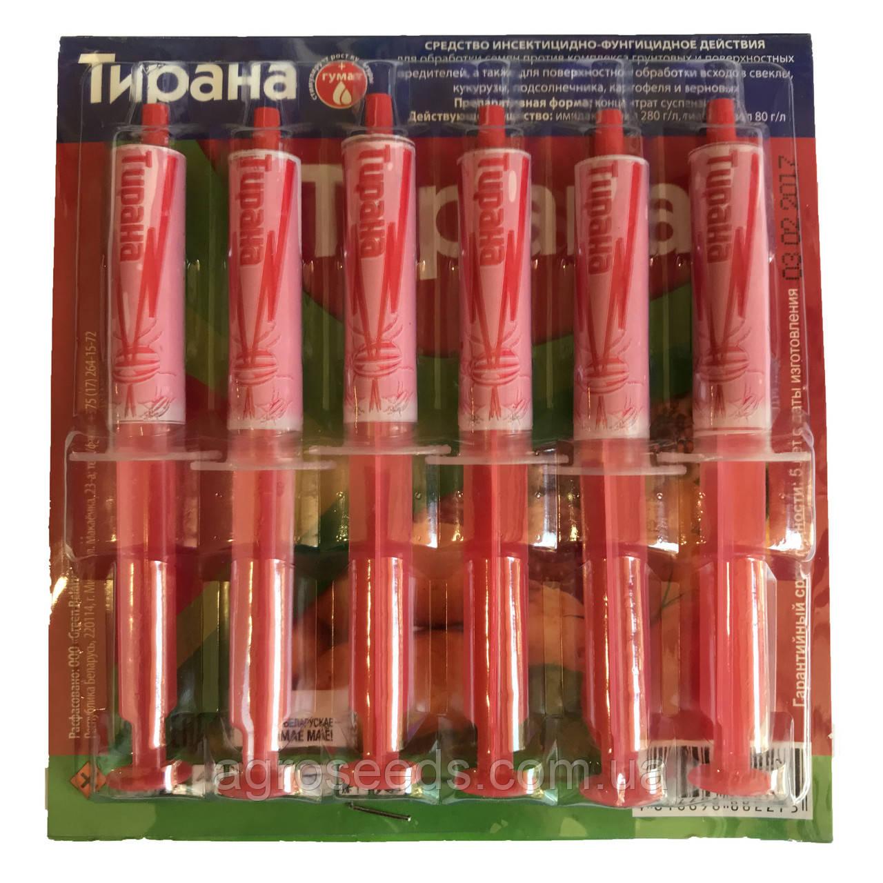 Протравитель Тирана 6 шприцов по 6 мл