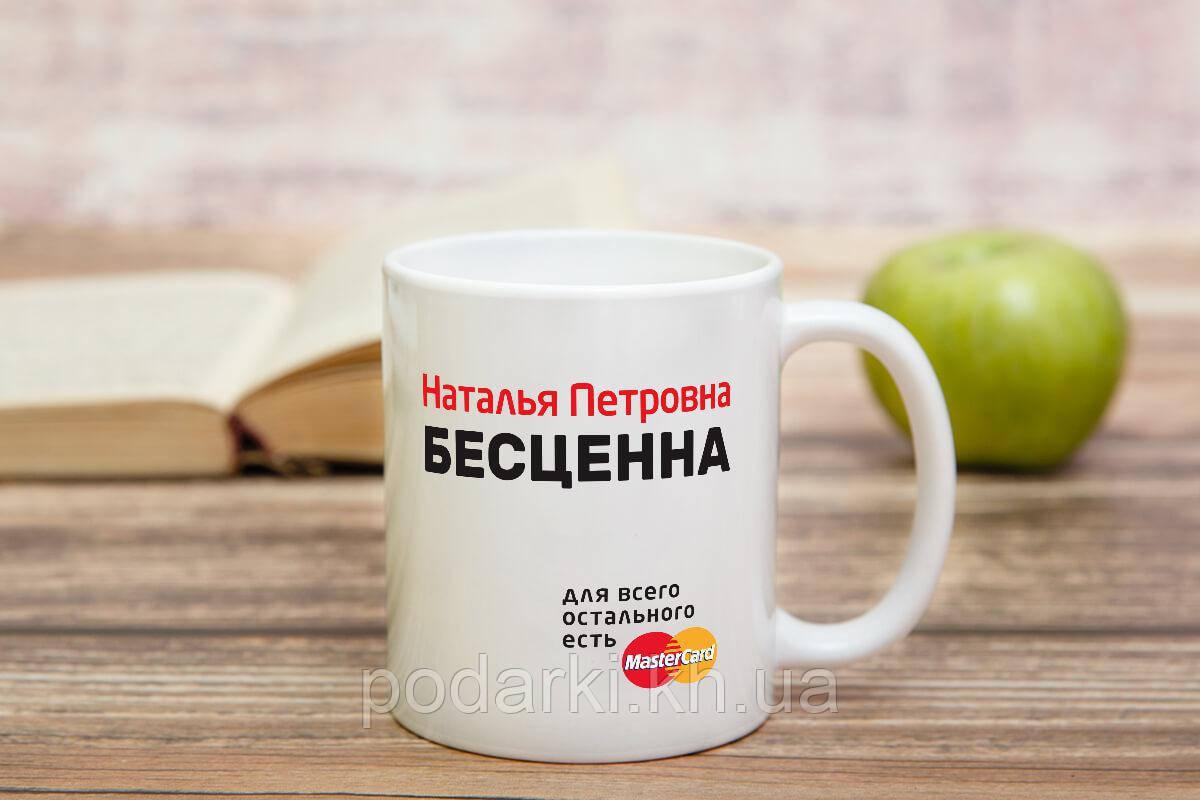 Чашка -прикол маме