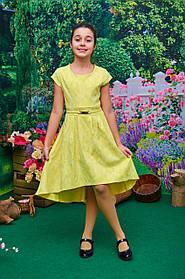 Платье для девочки Камила р.128-146 желтое
