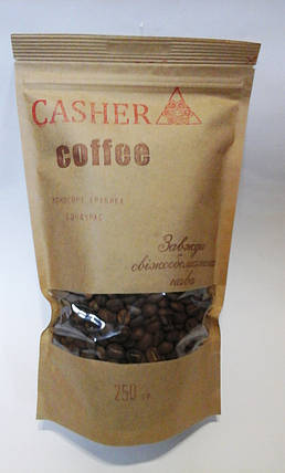 Кофе в зернах Арабика Гондурас, фото 2
