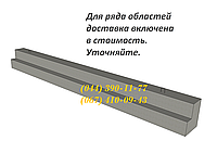 2ПГ 39-31 перемычка балочная железобетонная ЖБИ