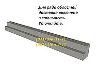 6ПГ 25-37 перемычка балочная железобетонная ЖБИ