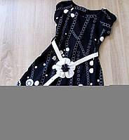 Распродажа! Детское платье 122 Сильвия, фото 1