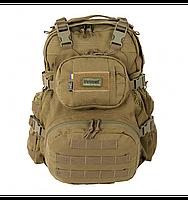 Тактический штурмовой рюкзак SF