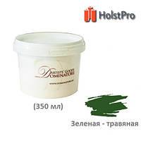 Краска акриловая художественная, Зеленая-травяная, Dom Arte (350 мл) Украина