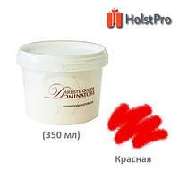 Краска акриловая художественная, Красная, Dom Arte (350 мл) Украина