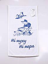 Полотенце махровое ТМ Речицкий текстиль, Удачной охоты, 50х90 см