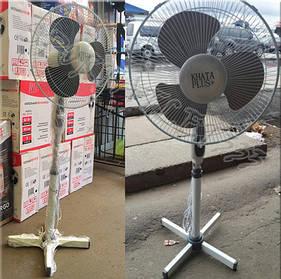 Вентилятор напольный KHATA PLUS+ FN-2151 (50 Вт)