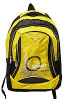 Спортивный рюкзак 2108