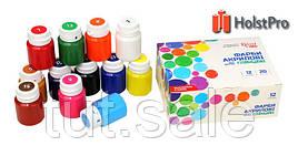 Набор акриловых красок для декора, глянцевый, 9 цв.*20мл, ROSA START
