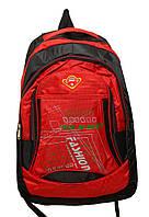Спортивный рюкзак 2107