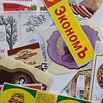 Функции этикеток для товаров