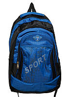 Спортивный рюкзак 2106