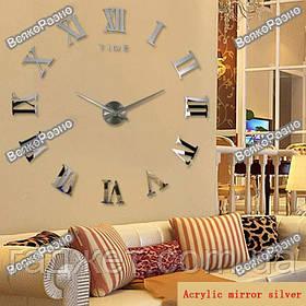 Часы настенные фигурные с объёмным эффектом и зеркальным цветом. Настенные часы.
