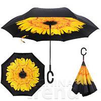 """Зонт Наоборот Up-brella - Зонт Обратного Сложения (Обратный Зонт) Антизонт - Смарт зонт (Умный Зонт) Upbrella """"Желтый Цветок"""""""