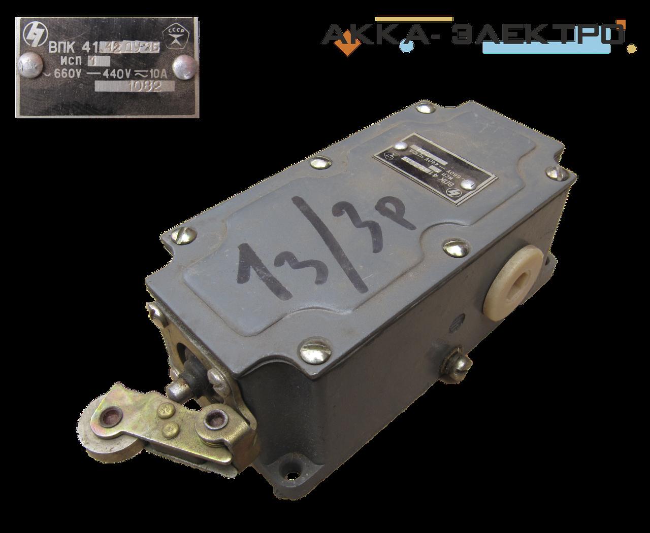 Выключатель путевой (концевой) ВПК-4142 исп.-2