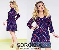 762e91a43226 Женское элегантное платье в Украине. Сравнить цены, купить ...