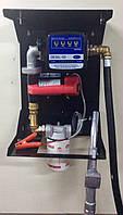 Топливораздаточная колонка D-40, 12-24В, 40 л/мин, для дизельного топлива (дизеля, ДТ)  КИЕВ
